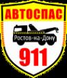 Логотип компании Автоспас 911