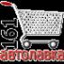 Логотип компании 161автолавка