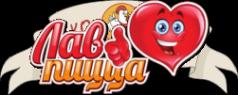 Логотип компании Лав Пицца