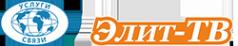 Логотип компании Элит-ТВ