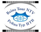 Логотип компании Рейна-Тур НТВ