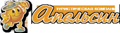 Логотип компании Апельсин