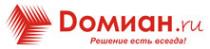 Логотип компании Домиан.ru