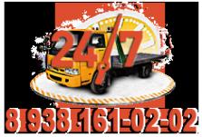 Логотип компании Служба эвакуации автомобилей