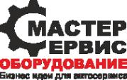 Логотип компании МАСТЕР СЕРВИС Рулевое управление