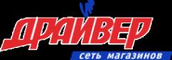 Логотип компании Vip Драйвер