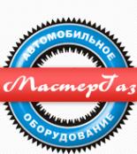 Логотип компании МастерГаз