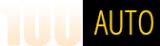 Логотип компании 100AVTO