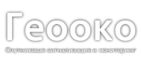 Логотип компании Геооко