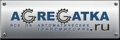 Логотип компании Агрегатка