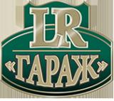 Логотип компании LR-Гараж