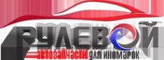 Логотип компании Рулевой