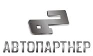 Логотип компании Автопартнёр