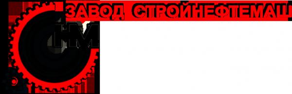 Логотип компании Завод СтройНефтеМаш