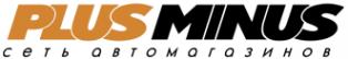 Логотип компании PLUS MINUS