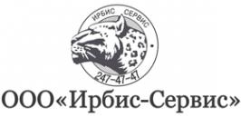 Логотип компании Ирбис Сервис