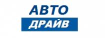 Логотип компании АвтоДрайв магазин автозапчастей для грузовых автомобилей MAN Volvo
