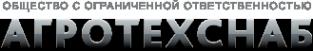 Логотип компании Агротехснаб