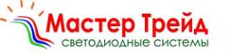 Логотип компании Мастер Трейд