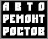 Логотип компании Центр кузовного ремонта