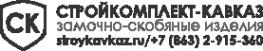 Логотип компании Стройкомплект-Кавказ