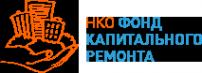 Логотип компании Ростовский областной фонд содействия капитальному ремонту