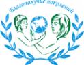 Логотип компании Частное учреждение поддержки социальных инициатив благополучия поколения
