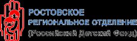 Логотип компании Российский детский фонд