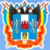 Логотип компании Министерство природных ресурсов и экологии Ростовской области