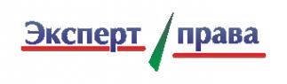 Логотип компании Эксперт Права