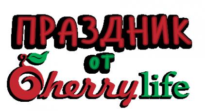 Логотип компании Cherry Life