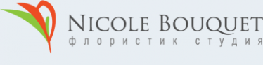 Логотип компании Николь-букет