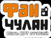 Логотип компании Фан Чулан