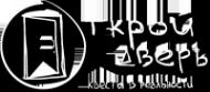 Логотип компании Открой дверь