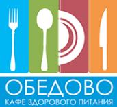 Логотип компании Обедово