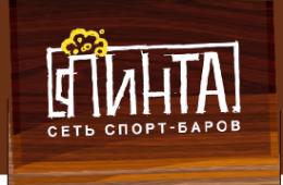 Логотип компании Пинта