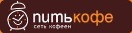 Логотип компании Пить Кофе