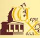 Логотип компании Шери Холл