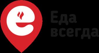 Логотип компании Еда всегда