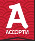 Логотип компании Ассорти