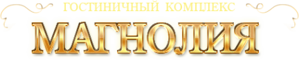 Логотип компании Магнолия