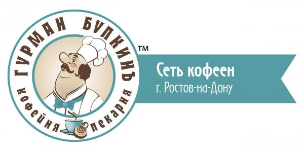 Логотип компании Гурман Булкинъ