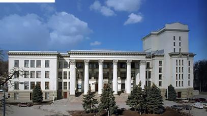 Логотип компании Дворец культуры железнодорожников