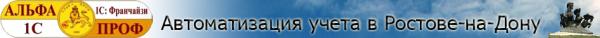 Логотип компании АльфаПроф