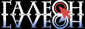Логотип компании Галеон