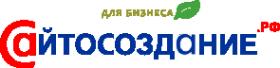 Логотип компании Сайтосоздание.рф