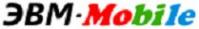 Логотип компании ЭВМ-Mobile