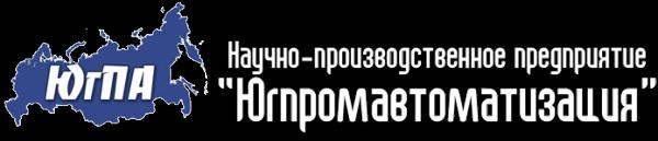 Логотип компании Югпромавтоматизация