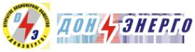 Логотип компании Ростовские городские электрические сети