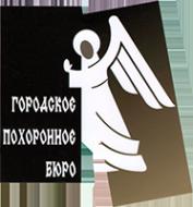 Логотип компании Городское похоронное бюро